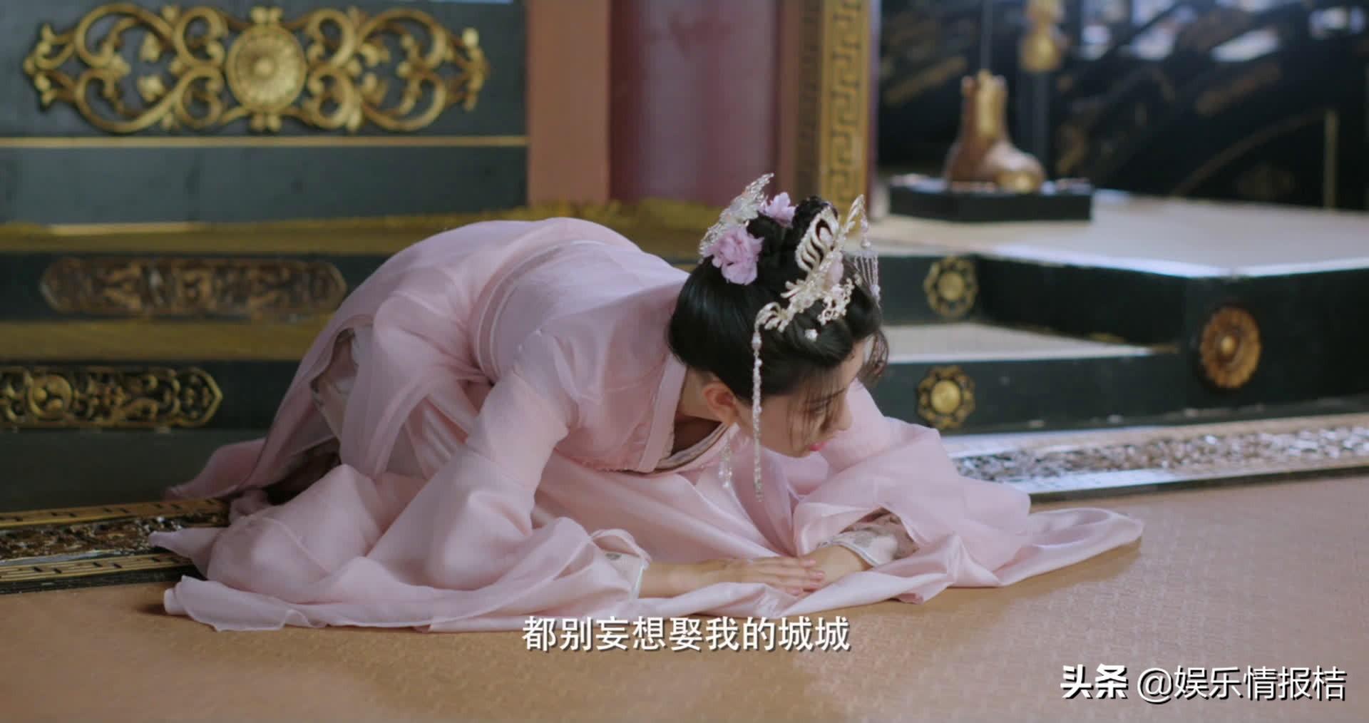 《双世宠妃3》爆笑开播,梁洁演技开挂,女尊男卑王爷成王妃?