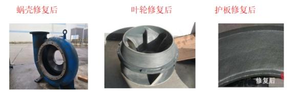 NPT耐磨防腐陶瓷涂层——解决脱硫泵磨损磨损问题