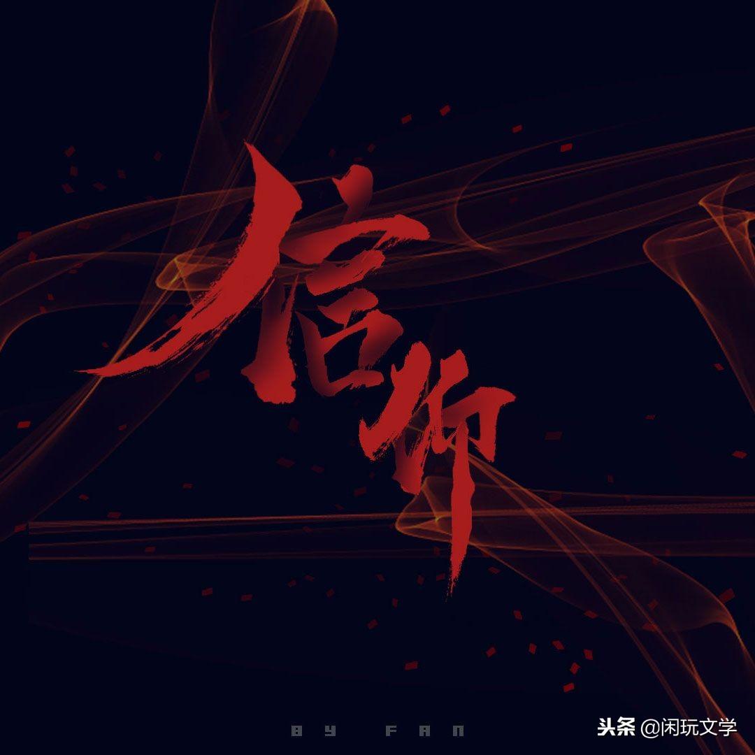 「文章」中国人的信仰是什么?或者国人有没有信仰?