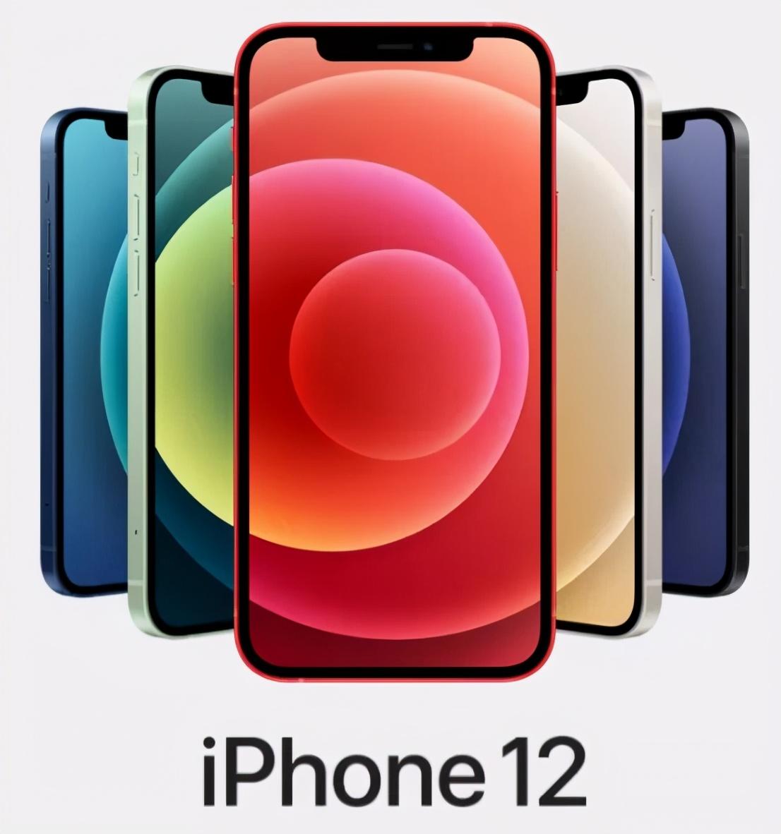 iPhone 12还有这些没有公布的秘密