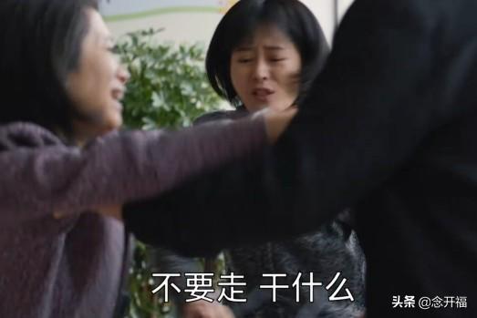 """《大江大河2》:糟糠之妻既然是""""糟糠""""就要果断放弃"""