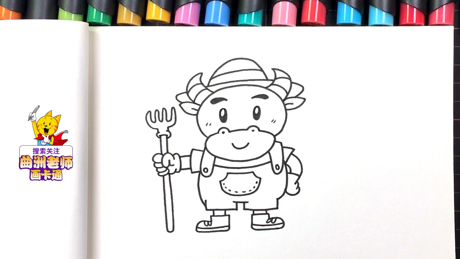 牛年的牛简笔画画法图片步骤