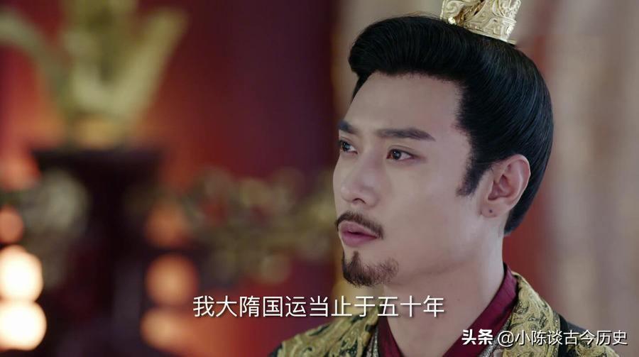 杨坚一生深爱独孤皇后,四十多年无妾室,为何晚年另寻新欢?