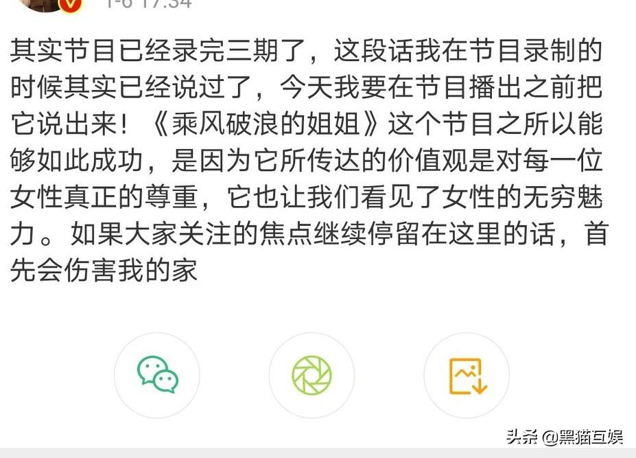 Angelababy与蔡徐坤同台,西装吊带突显知性美