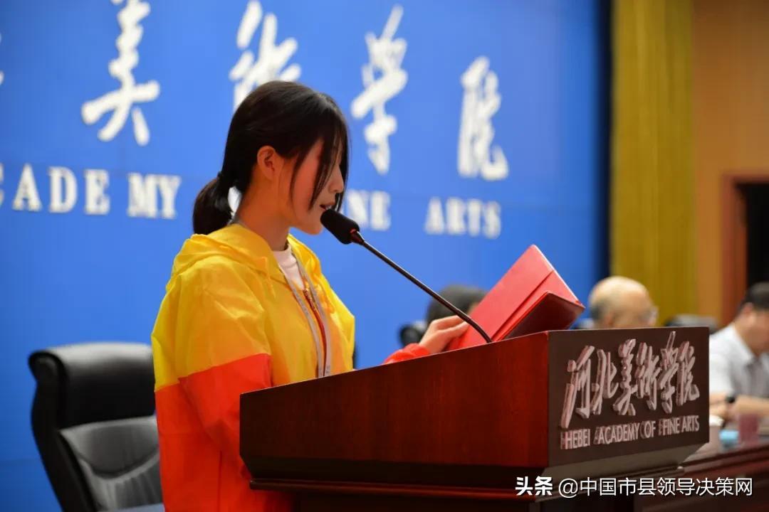 河北新乐市召开警校联合防范电信网络诈骗宣传动员部署会