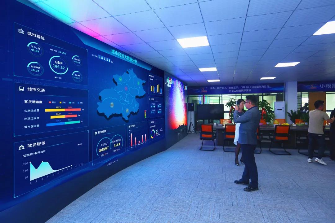火速围观!强力巨彩广州LED显示旗舰店火爆开业啦
