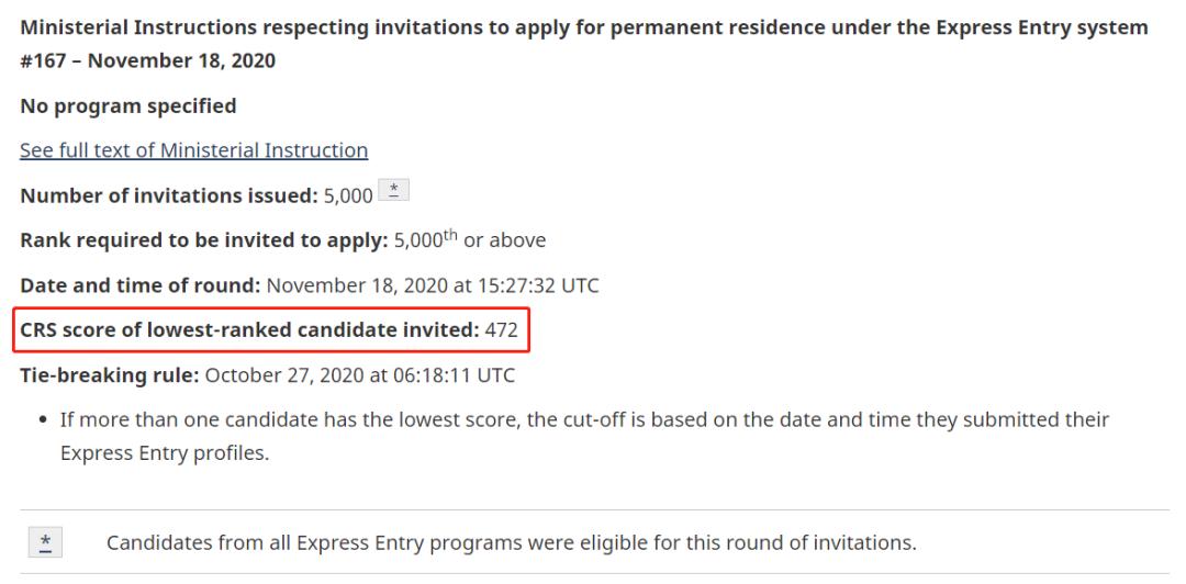 哇,5000份邀请函,加拿大发出史上最大规模EE抽签