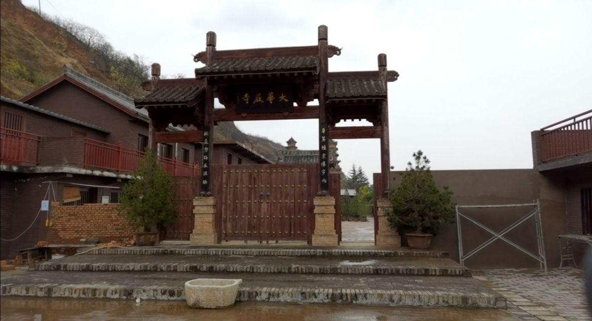 西安的佛教寺院——樊川八大寺院之华严寺