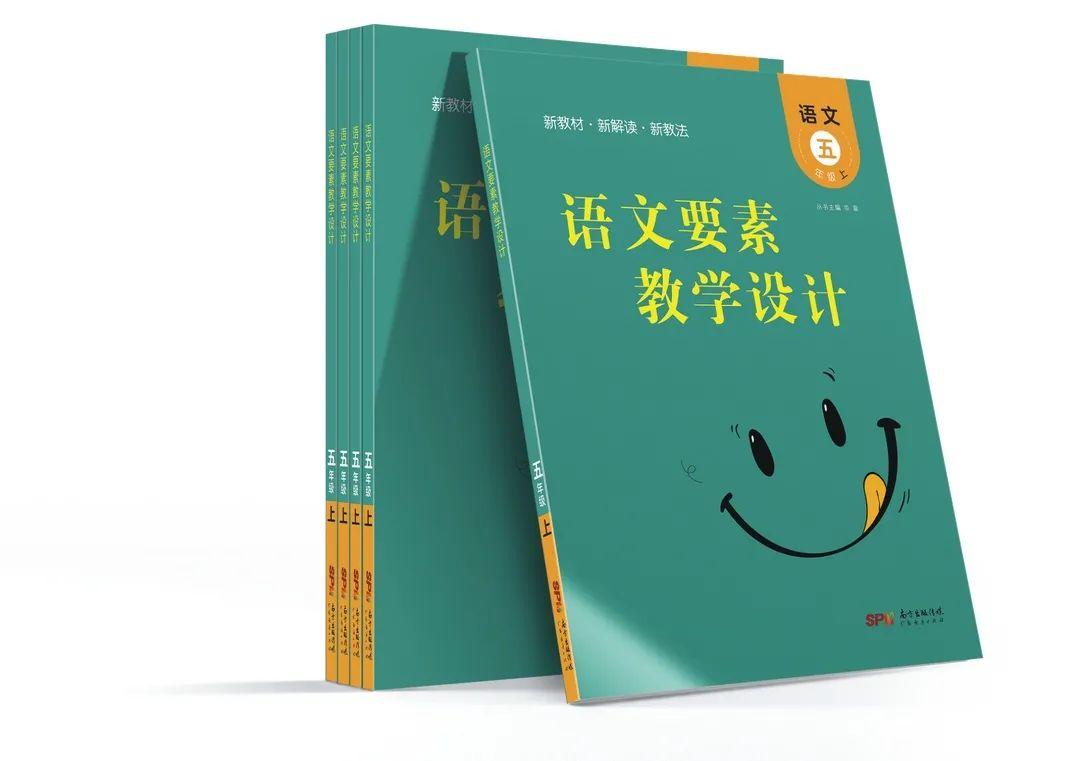《新解新教材》1-6年级上册教学资源包大放送!错过后悔一年