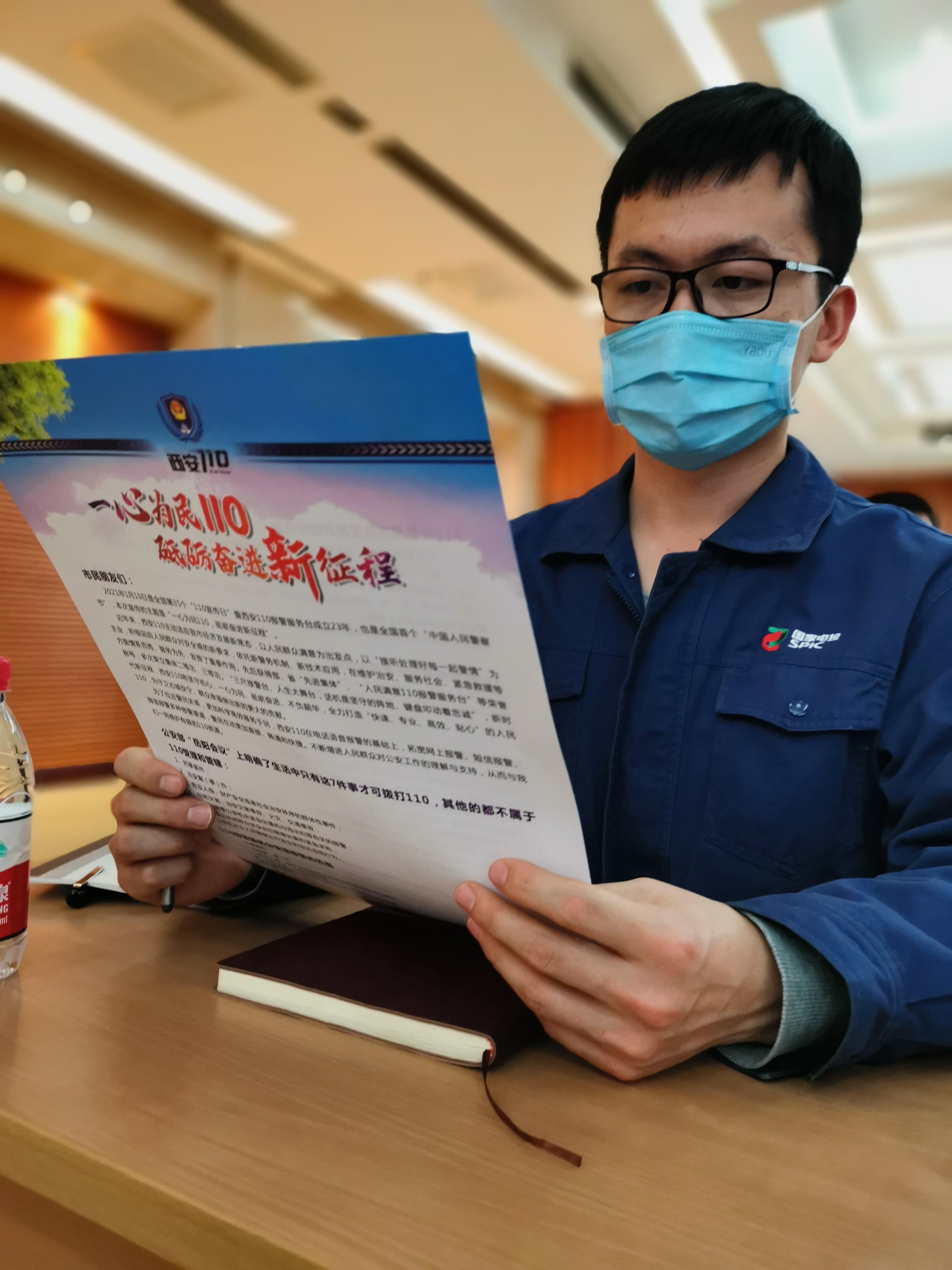 警察节 守平安丨西安公交分局走进企业宣讲安全防范知识
