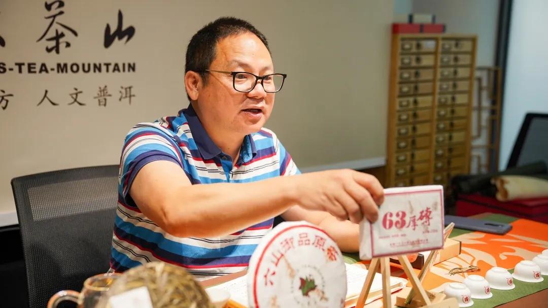 六大茶山2021年爆款茶品搶先定?&六山品牌日活動通知