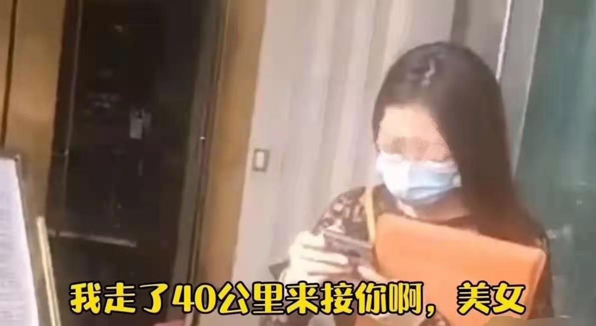 深圳一女子打车,因司机未帮忙提行李而退单,司机:我跑了40公里