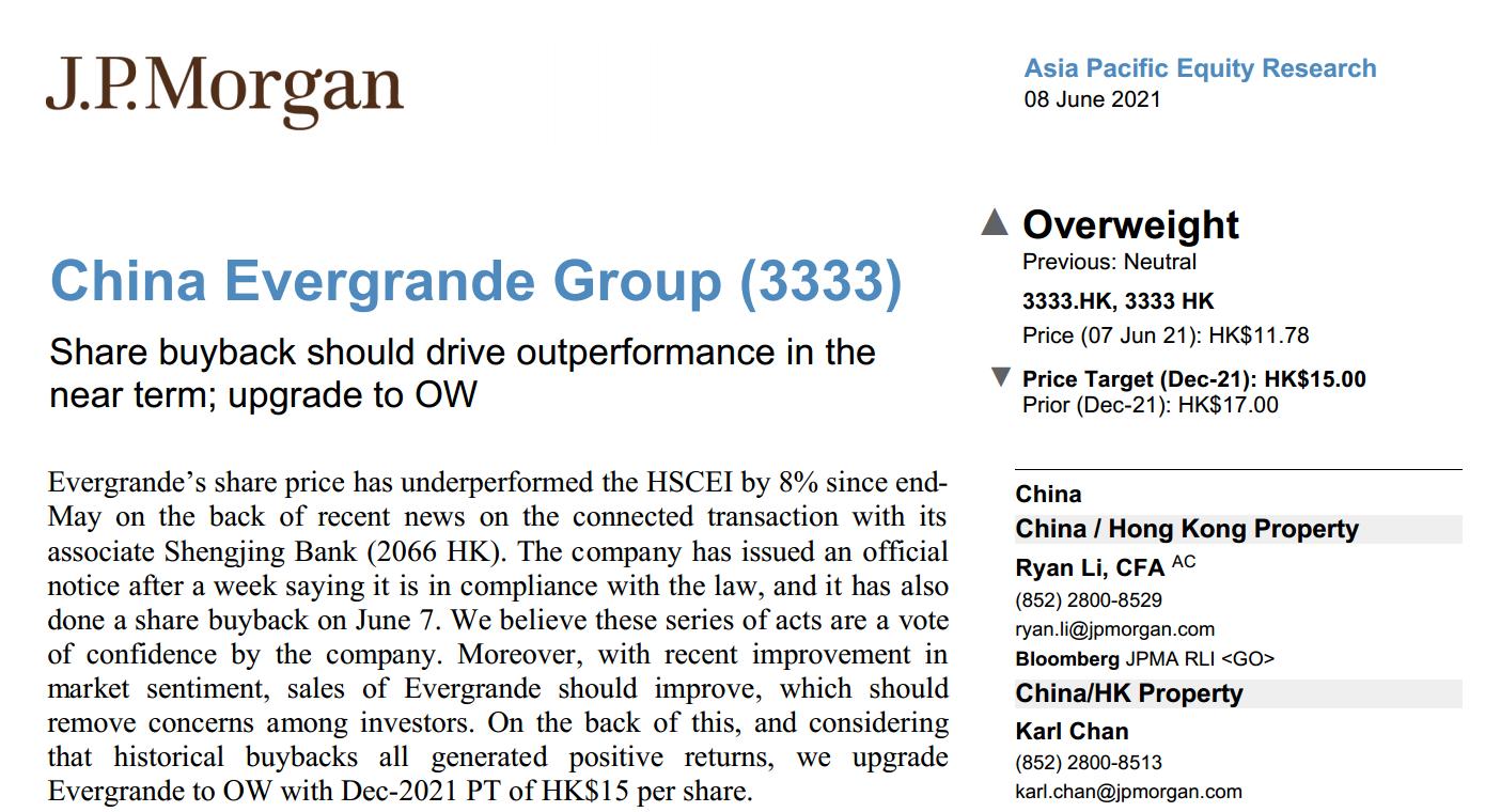 """恒大声明提振市场信心 摩根大通上调至""""增持""""评级"""