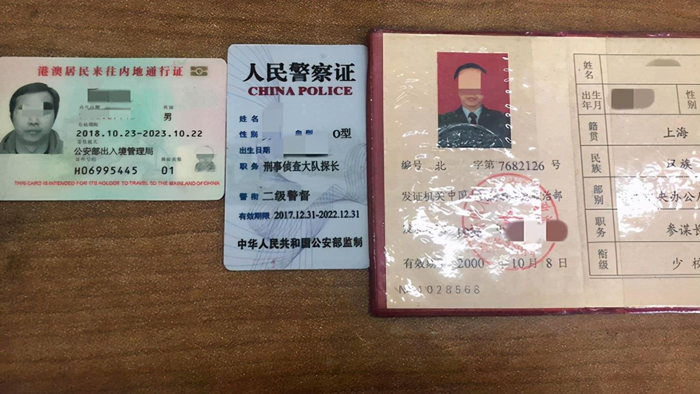 上海男子冒充007还有军情六处工作证:只为多卖几份保险