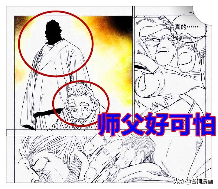 《一人之下》524话,师父张静清要废掉张怀义的本领,张怀义哭了