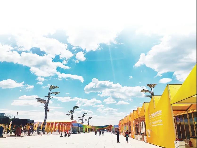 开幕!高博医疗集团登上2020年中国国际服务贸易交易会舞台