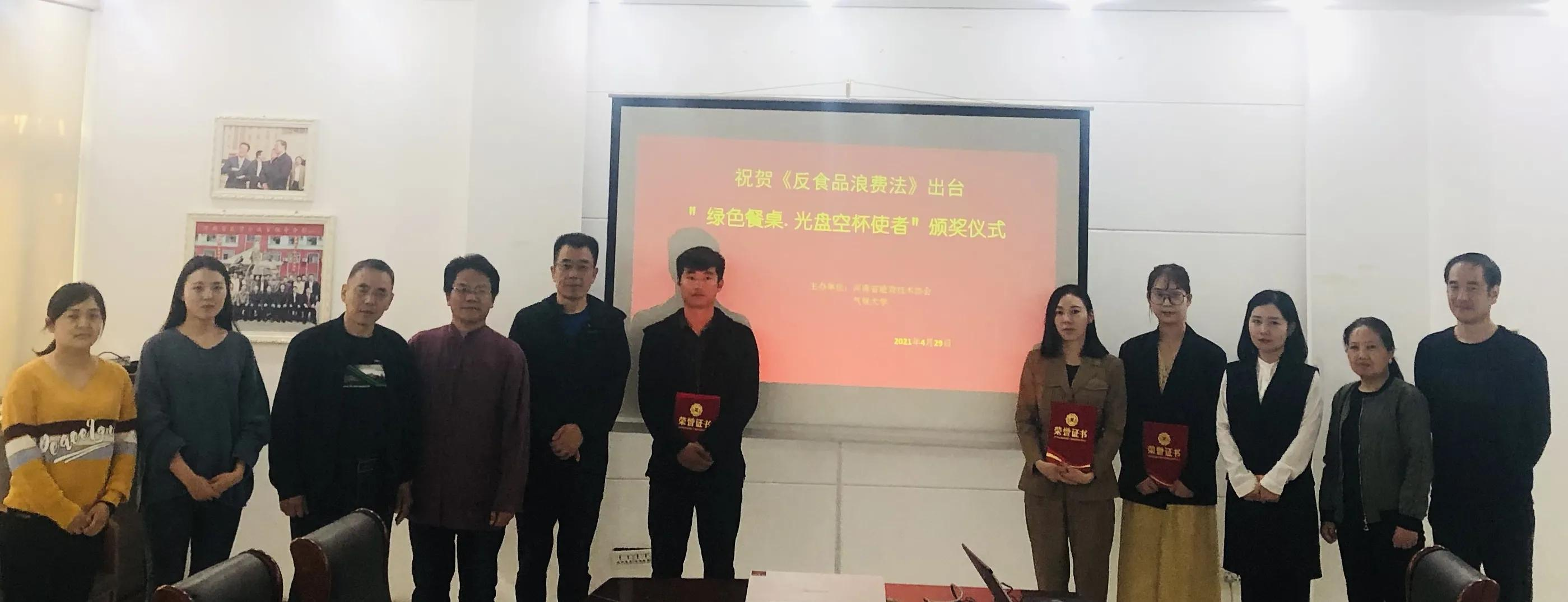 """庆祝反食品浪费法出台,郑州双零楼举行""""绿色餐桌""""主题活动"""