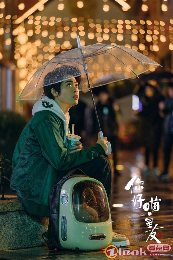 《你好喵室友》郑云龙马伯骞杨天翔蔡维泽李昊与猫同居