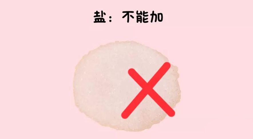 别再瞎喂了!一张图告诉你娃每天该吃啥、吃多少
