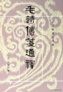 《诗经》诗句名言100句大全集