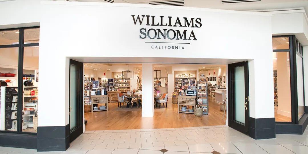 美股丨Williams-Sonoma二季度收入增长30% 股价大涨9%