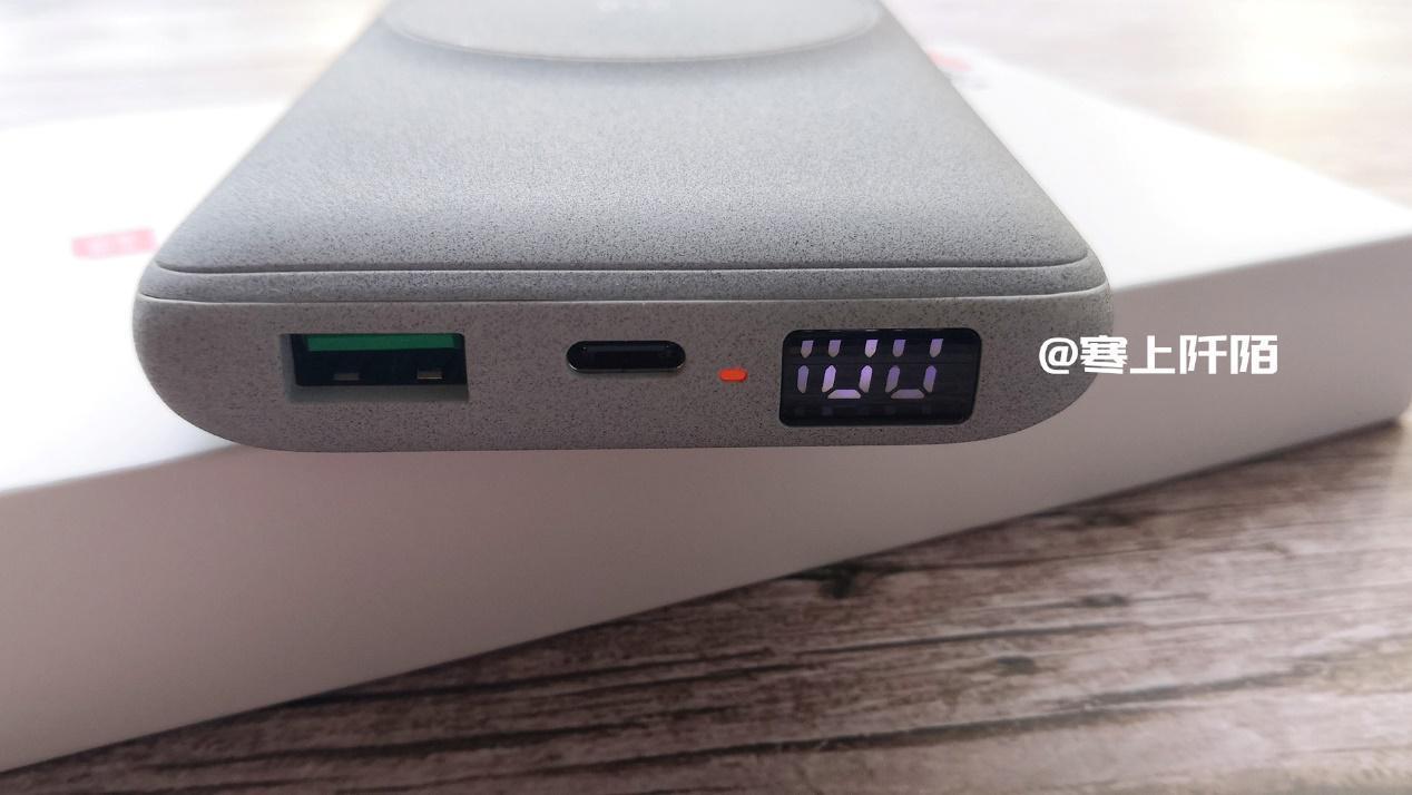 苹果安卓不再担心电量焦虑,2万毫安南卡POWER3磁吸充电宝都管饱