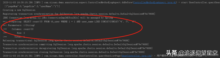 SpringBoot咋使用PageHelper实现数据分页?