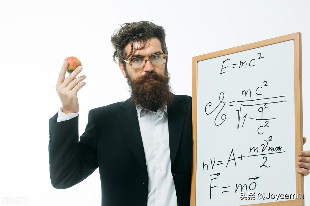 恩格尔系数是什么意思(恩格尔系数高说明穷吗)