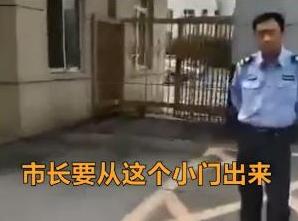 男子汽车故障在市政府门口临时停车,遭保安驱赶:你能和市长说上话吗?