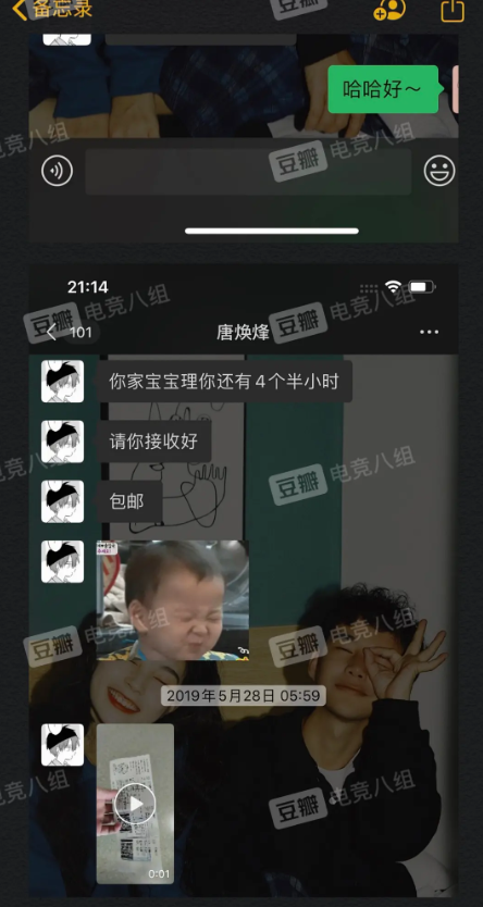 海边少年huanfeng爆生活糜乱?网友指正LOL世界赛出轨