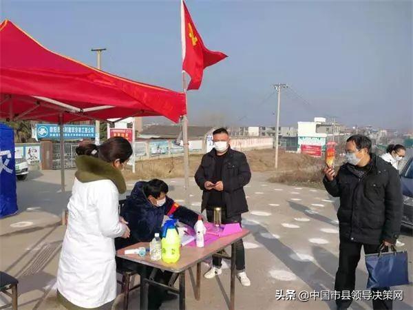 江苏响水县张集社区——坚决遏制农村社区疫情蔓延势头