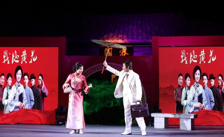 庆党百年华诞,献礼戏曲盛宴,共建和谐社区
