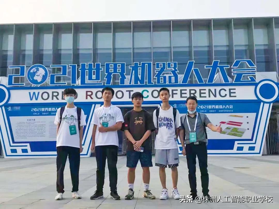 我校学子陈凯亮斩获世界机器人大赛锦标赛金牌
