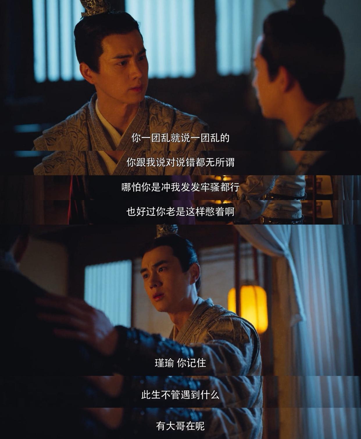 《御赐小仵作》萧瑾瑜的身世,其实早有伏笔