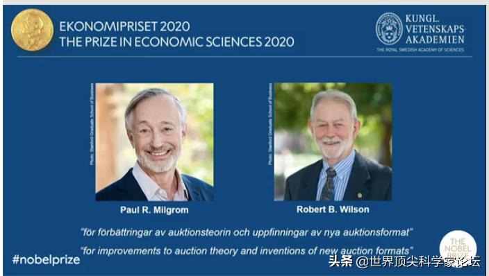 诺奖经济学奖公布,看诺奖天团解析疫情之下全球经济未来如何走?