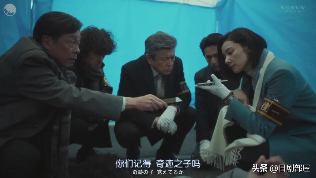 开播拿到9.1分,日本版《铁证悬案》第三季收获超高口碑