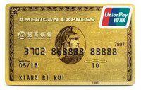小白看过来——信用卡知识大普及啦