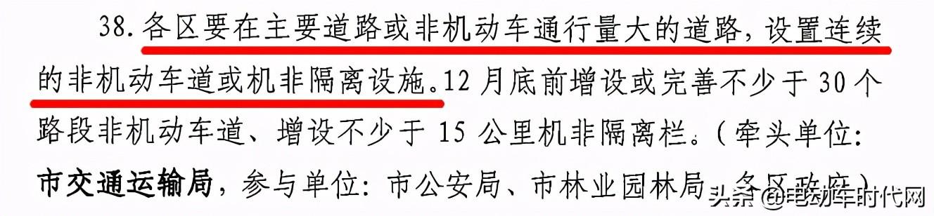 時代資訊丨廣州電摩政策開始松動?以管代禁