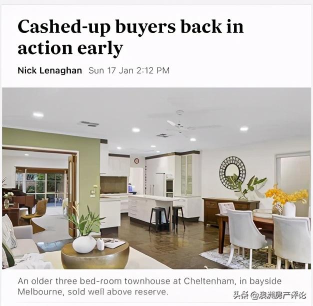 澳洲房地产市场前景看涨,房价或有15%上涨预