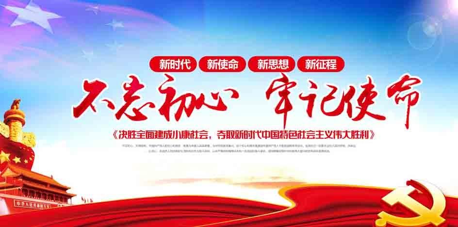 江苏响水县黄圩中学:推进廉政建设 促进教育发展