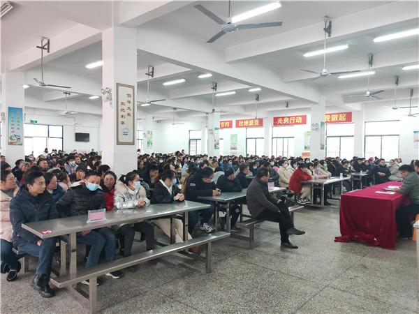 """平安校园,你我有责――韩洋小学召开""""安全教育""""主题家长会"""