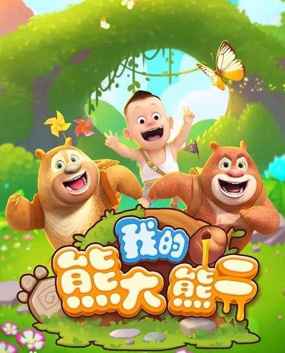 专访华强方特动漫副总经理李小虹:合家欢动画IP怎么做授权?