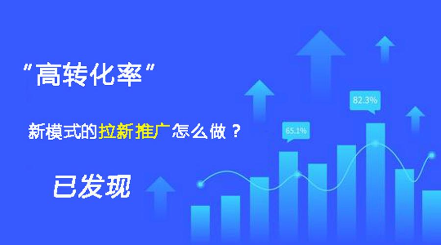 2021年app推广拉新怎么做?如何找到一手渠道商的任务单?