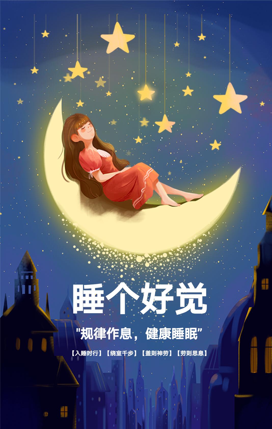 睡不好觉,试试这些中医方法,能帮你做个好梦