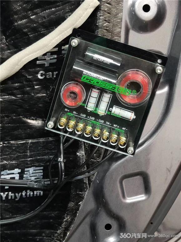 十代雅阁只配4个喇叭怎能忍!一套4.1声道系统体验入门发烧