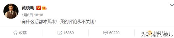 为收视率拼了:《浪姐2》李菲儿叫黄晓明哥,杨颖开撕一出好戏