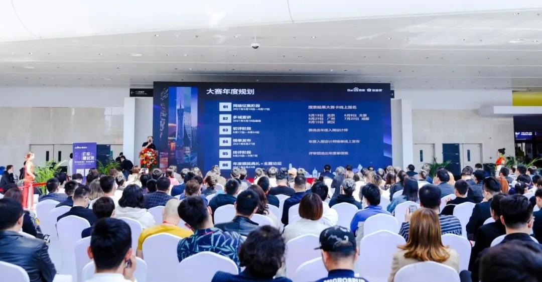展会预告丨全新升级的2021西安建博会到底看什么?