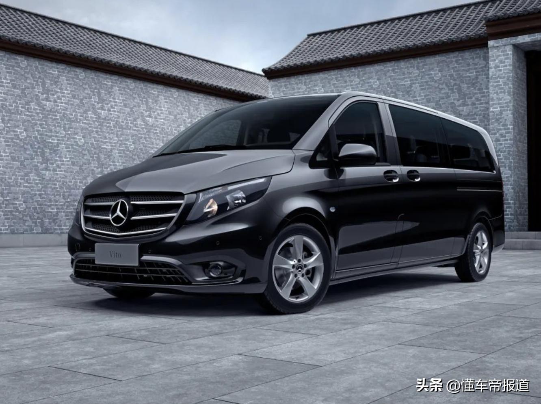 新车 | 售28.98-34.18万元,奔驰新款威霆上市