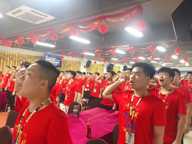青华模具第21届精英班长团开团仪式圆满结束