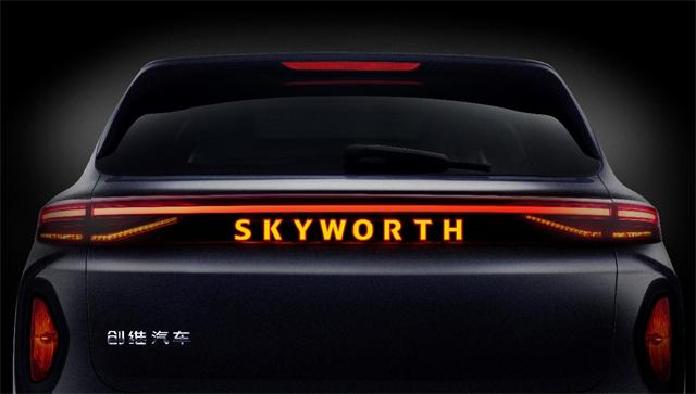 十年磨砺终露锋芒 创维新一代智能汽车即将震撼发布